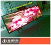 P7.62 a todo color de la pantalla LED de China