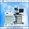 Soldadura por puntos del soldador del laser de la caja 400W del teléfono celular de los productos electrónicos de consumo