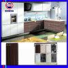 木製の木靴の高く光沢のあるアクリルのドアの食器棚(ZH966)