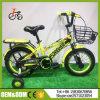 رخيصة جدي طفلة دراجة أطفال دراجة بالجملة