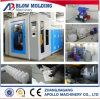 0.1~6L HDPE/PP Bottles Jars Gallons Containers Kettels Pots Sea Balls Blow Molding Machine Ablb65
