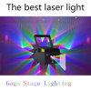 Репроектор лазера RGB 4000MW полного цвета