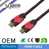 Sipu Best Price 1.4V 3D HDMI Cable Wholesale Audio Video