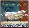 욕조 디자인 사각 MDF 나무로 되는 서류상 전사술 벽 장식 패