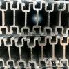 La barre courte d'extrusion/a expulsé le profil en aluminium pour les pièces mécaniques