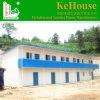 生存のための熱い販売のニースの建物デザインプレハブの家