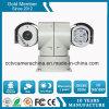 パトカー100mの夜間視界HD IR PTZの監視カメラ(SHJ-HD-TA)
