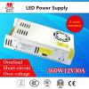 Schaltungs-Stromversorgung Wechselstrom-Gleichstrom-12V 30A 360W für LED-Bildschirmanzeige SMPS