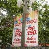 Street Pole Banner Display para publicidad
