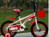 2人の車輪の子供のバイク/子供の自転車の部品/子供の自転車映像