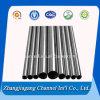 304の標準Inoxの穏やかな鋼管のサイズ