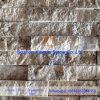 花こう岩の酸性染料で色落ちするタイルのモザイク(XD-M015)
