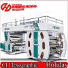 衛星(Type Color 6 CI) Flexoprinting MachineかFlexographic Printing Machine/Central Drum Printing Machine
