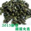 Чай пороха зеленый