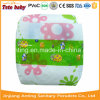 Fornitore a gettare caldo del pannolino dei bambini di prezzi competitivi di buona qualità di vendita dalla Cina