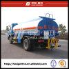 China Supply und Marketing Fuel Tank Truck (HZZ5162GJY) mit Hochleistungs-