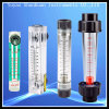 Compteur de débit d'eaux d'égout de compteur de débit de gaz de CO2 de compteur de débit de gaz d'argon