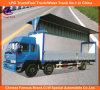 FAW 4X2 옆 바디 열려있는 날개 상자 트럭