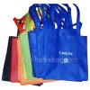 Рр Eco брелоки сумки (HBNB-13)