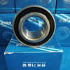 Bearing-Dac34640037 Automotive Wheel Hub Bearings pour Oppel Daewoo
