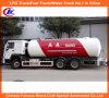 10tons 20m2 LPG Mini planta de gas que rellena el camión Bobtail