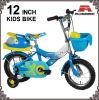 12-дюймовый ящик для инструментов детей Велосипед (KB-K02)