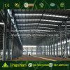 구조 전 날조한 금속 건축 강철 구조물 작업장은 단식한다