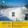Nieve de Huaye resistente una tienda del acontecimiento del capítulo para la venta (hy230j)
