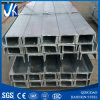 構築、鉄骨構造のための熱間圧延チャネルの鋼鉄