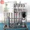 逆浸透2000L/Hの浄水の処置装置ROシステム