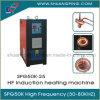Hochfrequenzinduktions-Heizungs-Maschine 25kw 30-100kHz Spg50K-25