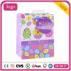 Bolsas de papel revestidas del regalo del arte púrpura del huevo de Pascua
