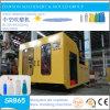 бутылки шампуня 1L 2L 3L 4L HDPE/PE/PP машина детержентной автоматическая дуя формируя