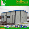 단 하나 층 노동자를 위한 조립식 모듈 건물 집