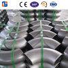 水企業のパイプラインの肘90度の炭素鋼
