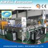 Machine/PVCのガーデン・ホースの放出の生産ラインを作るPVC柔らかい管