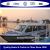 Корабль машины скорой помощи/спасательная лодка/шлюпка стационара