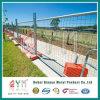 溶接された取り外し可能な一時に囲うまたは取り外し可能な一時囲うか、または金属の塀のパネル