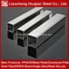 Fluss-Stahl-Quadrat-Gefäß mit konkurrenzfähigem Preis
