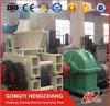 販売のための便利な操作の沈積物の粉の煉炭機械