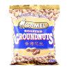 Arachide Bag/Peanut che impacca il sacco dell'alimento di Bag/Snack