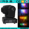 30W LED Träger und Punkt-bewegliches Hauptlicht für Stadium