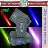 Professional 230W Sharpy 7r Beam Moving Head Light