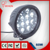 Farm Vehicle를 위한 7 인치 60W Round LED Work Light