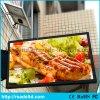 Intelaiatura a scatola chiara alimentata solare esterna della pubblicità