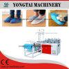 Zahnmedizinischer gesundheitlicher Wegwerf-PETcpe-Schuh-Deckel, der Maschine herstellt