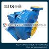 중국에서 임무 대작 진흙 원심 펌프