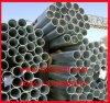 Гальванизированная труба ERW стальная (Q235 Q345 Q195 S275)
