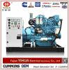 генератор 24kw/30kVA Weichai морской тепловозный (15-375kVA/12-300kw)