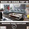 Egito moderno estilo L Shape sofá de tecido para a sala de estar